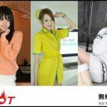 TOKYOHOT(東京熱)の安全性・料金・口コミ・入会レビュー