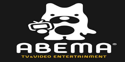 動画配信サービス比較8位:ABEMAプレミアム