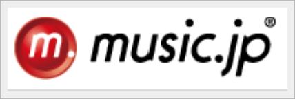 音楽系ならmusic.jp